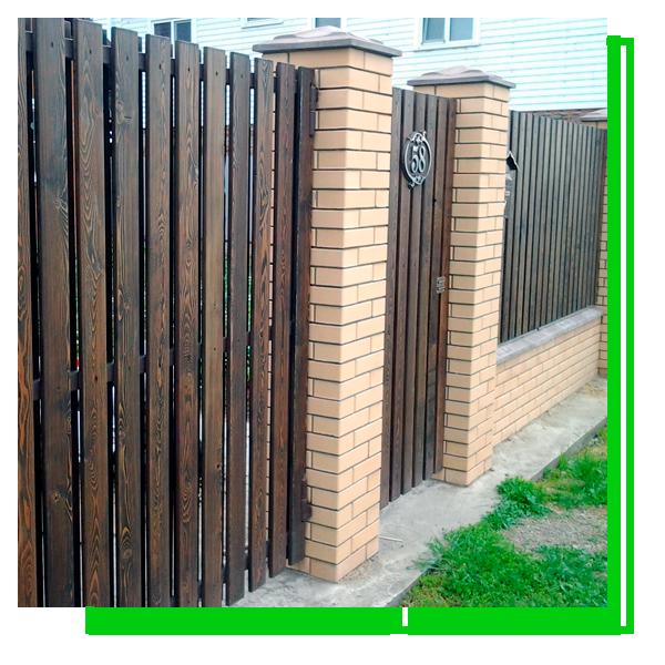 деревянный забор московская область